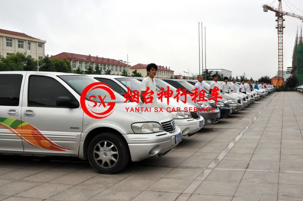 神行租车-亚沙会商务车车队